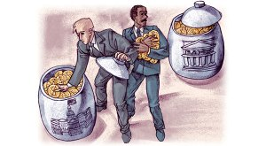 Great illustration in today's New York Times:  Banker's and the taxpayer cookie jar